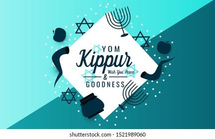Yom kippur greeting card. vector illustration.