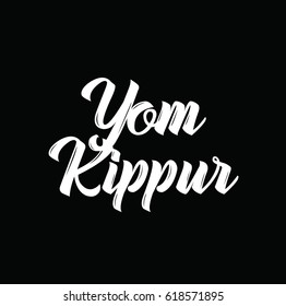 yom kippur, text design. Vector calligraphy. Typography poster. Usable as background.