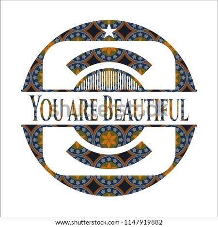 You Beautiful Arabic Emblem Arabesque Decoration Stock Vector