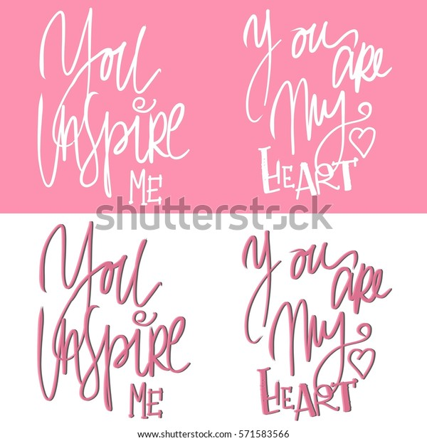 You Inspire Me You My Heart Stock Vector (Royalty Free ...
