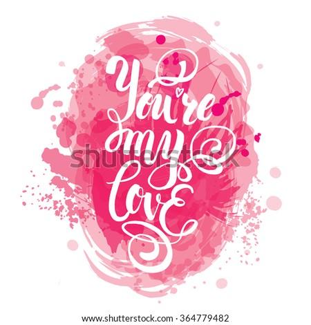 You My Love Brush Lettering Print Stockvector Rechtenvrij