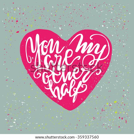 You My Other Half Design Calligraphic Stock Vector Royalty Free