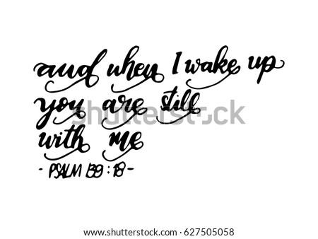 You Still Me On White Background Stock Vector Royalty Free