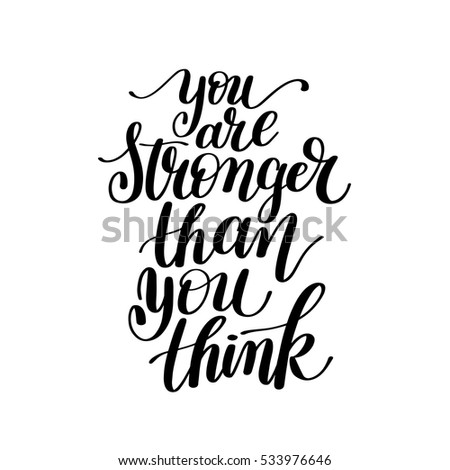 You Stronger Than You Think Vector Stock Vector Royalty Free