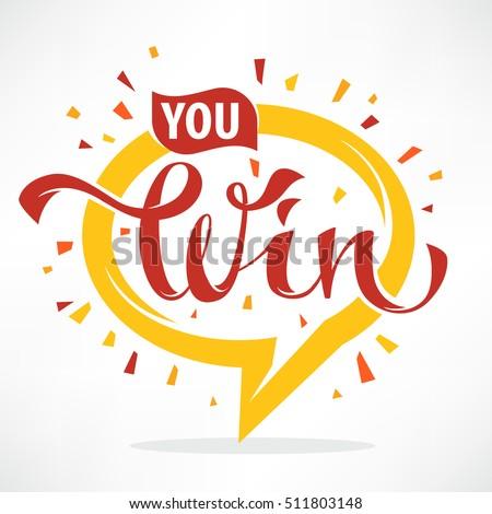 you win vector congratulation banner template のベクター画像素材