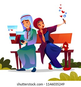Young couple dating vector illustration of teen boy and girl sitting on bench together with flowers bunch and occupied with smartphones chat and busy with selfie photo and social network.