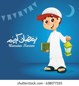 Young Happy Muslim Boy Holding Quran Book with Ramadan Lantern in Hand