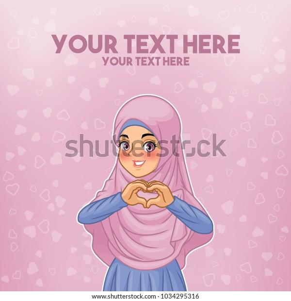 Image Vectorielle De Stock De Jeune Femme Musulmane Portant Le Voile 1034295316