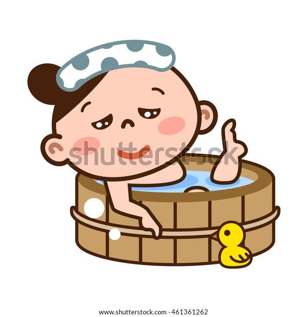 Young women take a bath