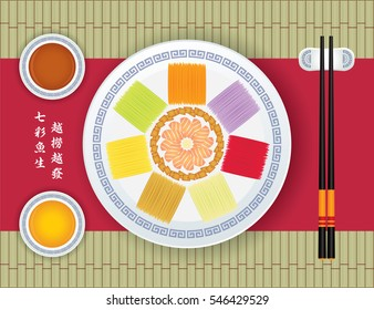 """Yu Sheng or Lou Sang is a appetizer eating during Chinese New Year, symbolism of """"good luck"""" for the new year. (caption: 7 colour Yu Sheng ; symbol of abundance and prosperity)"""