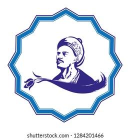 Yunus Emre, the poet and poet of Turkish poetry in Anatolia.