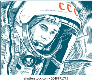 Yuri Gagarin, a Soviet pilot and cosmonaut. Portrait Drawing Illustration. March 19, 2018