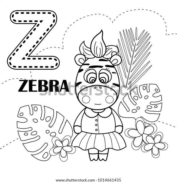 Z Letter Zebra Coloring Book Page Stock Vector (Royalty Free ...