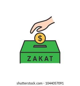 Zakat or zakah alms in islam. Simple monoline icon style for muslim ramadan and eid al fitr celebration.