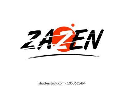 zazen text word on white background with red circle suitable for card icon or typography logo design
