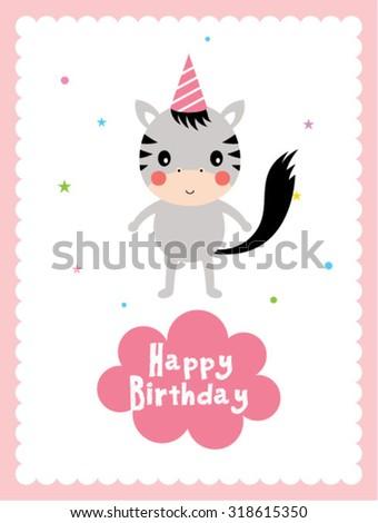 Zebra Happy Birthday Greeting Card Stock Vector Royalty Free