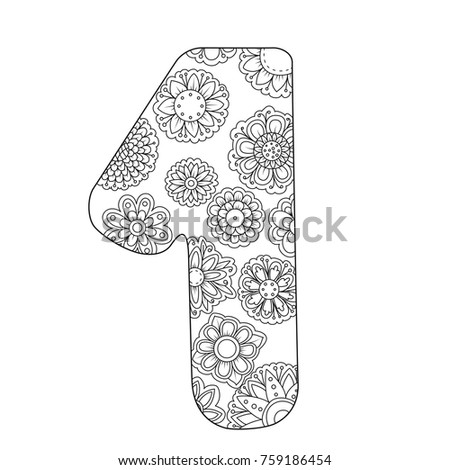Zen Coloring Book Adults Number One Stock Vector Royalty Free