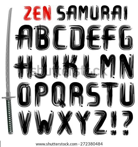 Zen Samurai Calligraphic Brush Font Part Stock Vector Royalty Free