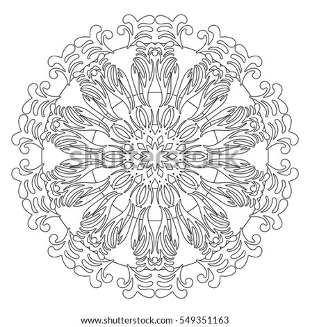Zentangle Mandala Page Adult Colouring Book Stock Vector Royalty