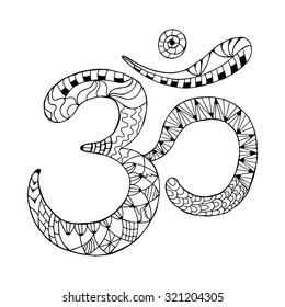 Zentangle Om symbol. Aum, ohm. Hand drawn detailed vector illustration. Hand drawn background. Indian, Great design for tattoo, yoga studio, spirituality concepts, trendy textiles.