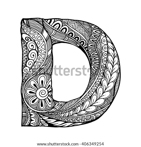 Zentangle Stylized Alphabet Letter D Vector Stock Vector Royalty