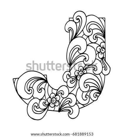 Zentangle Stylized Alphabet Letter J Doodle Stock Vector Royalty