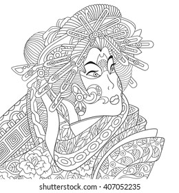 Zentangle stylized cartoon geisha woman (japanese dancing actress). Hand drawn sketch for adult antistress coloring page, T-shirt emblem, logo or tattoo with doodle, zentangle, floral design elements.