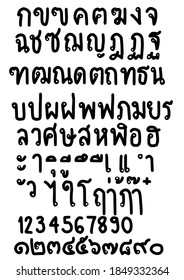 From Zero to Nine.Thai vowels and various Thai symbols.The use of text fonts.Alphabet set.