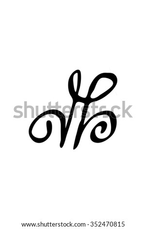 Zibu Angelic Symbols Used Connect Love Stock Vector Royalty Free