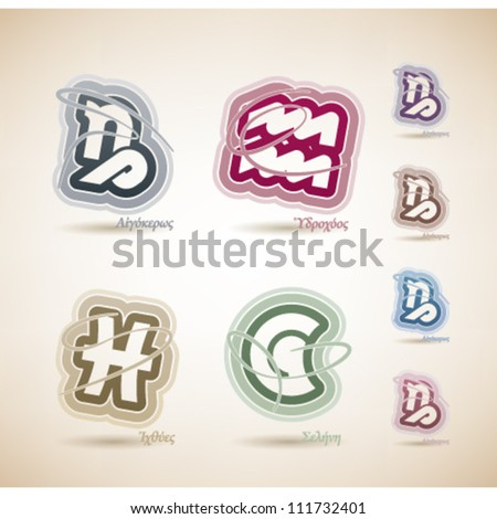 Zodiac Astrology Signs Left Right Top Stock Vector (Royalty Free