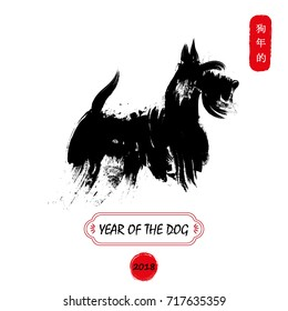 Zodiac Dog. Chinese calligraphy.  Center calligraphy Translation: year of the dog. Dog concept.