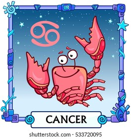 Zodiac sign Cancer. Fantastic animation animal. A background - the star sky, a decorative frame. Vector illustration.