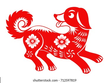 Zodiac Sign for Year of Dog, The Chinese traditional paper-cut art