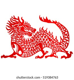 Zodiac Sign for Year of Dragon, The Chinese traditional paper-cut art