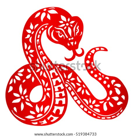 zodiac sign year snake chinese traditional stock vector royalty