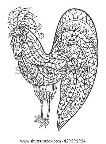 Rooster Chinese New Year 2017 Beautiful Illustration Ornament Coloring Book