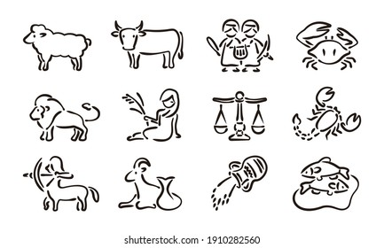 Zodiac Signs Vector Illustration Set (Hand draw version)
