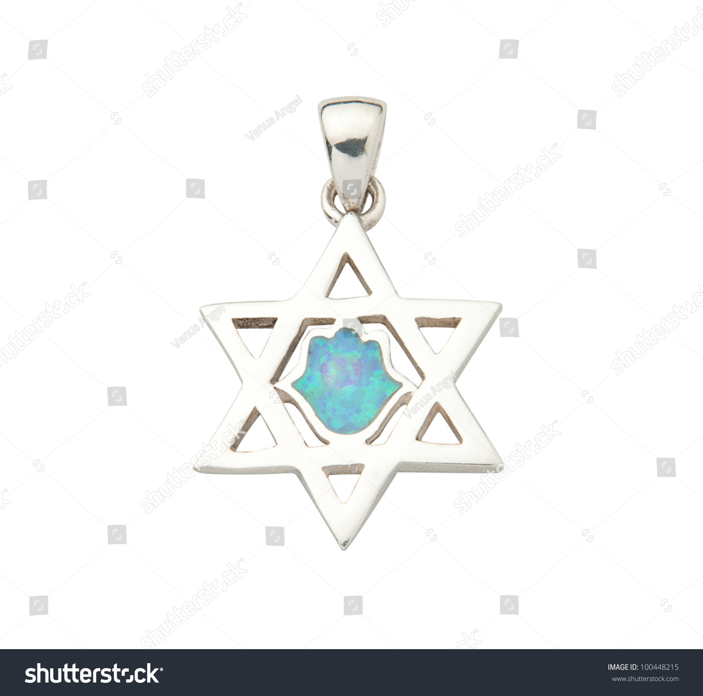 Beautiful Silver Pendant Islam Religion Symbol Stock Photo Royalty