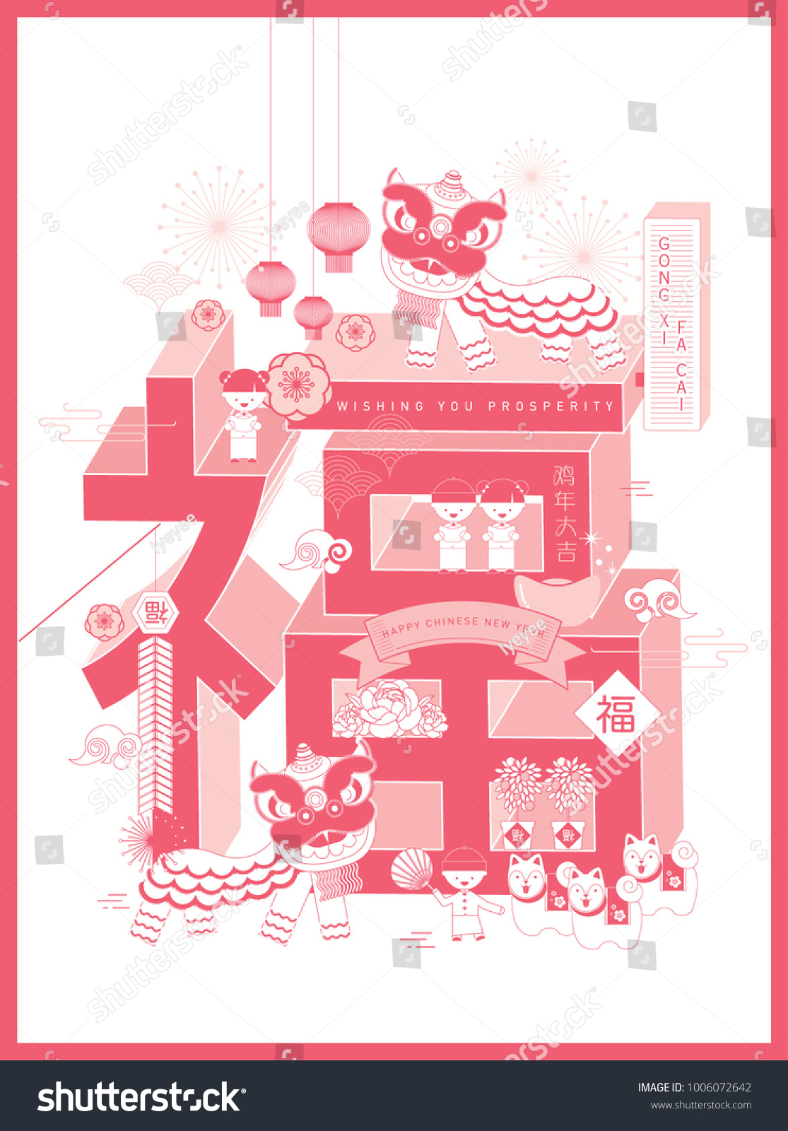 Blessing chinese new year greetings template stock vector 1006072642 blessing chinese new year greetings template vectorillustration with chinese words that mean kristyandbryce Choice Image