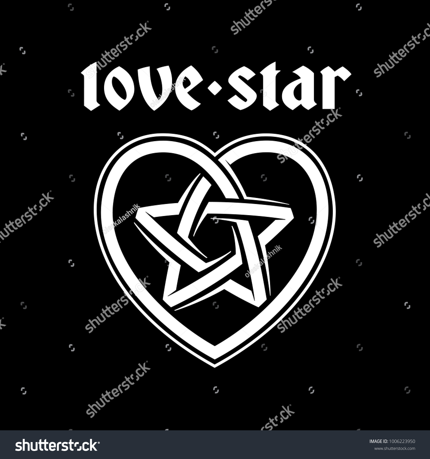 Love Star Vector Logo White Interwoven Star Stock Vector Royalty