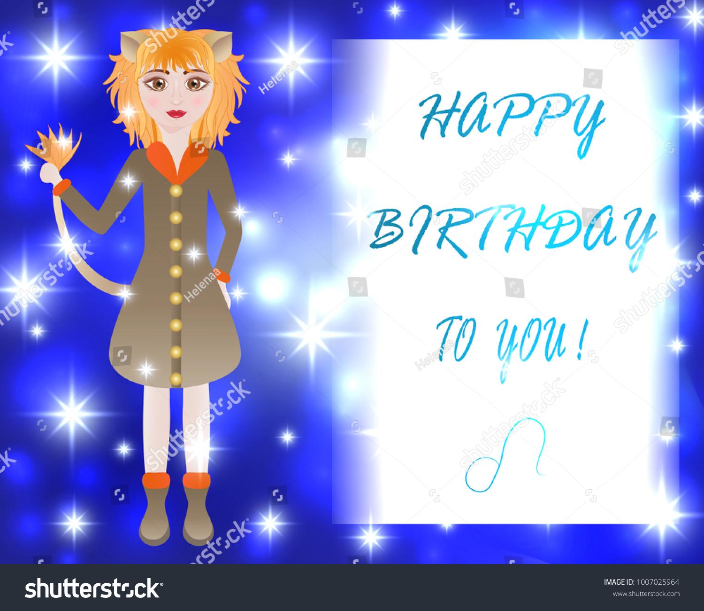 Happy Birthday Greeting Card Leo Zodiac Stock Photo Photo Vector