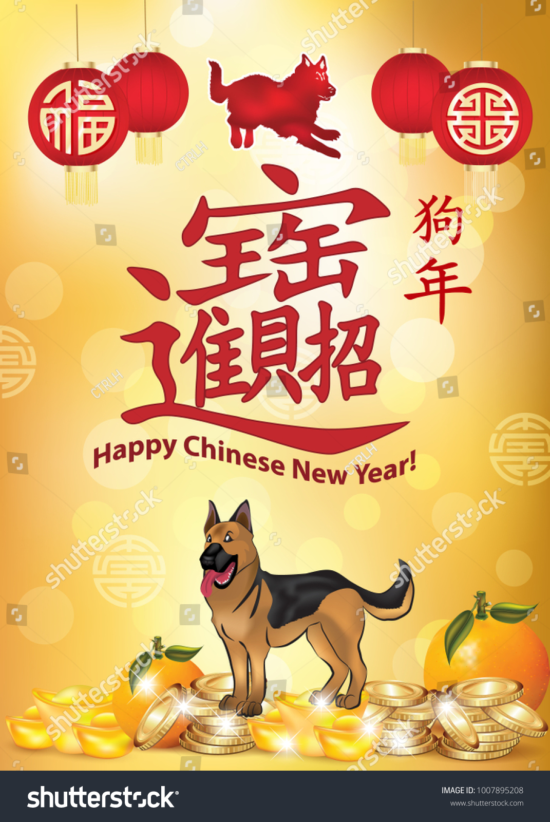 Happy Chinese New Year 2018 Greeting Stock Illustration 1007895208