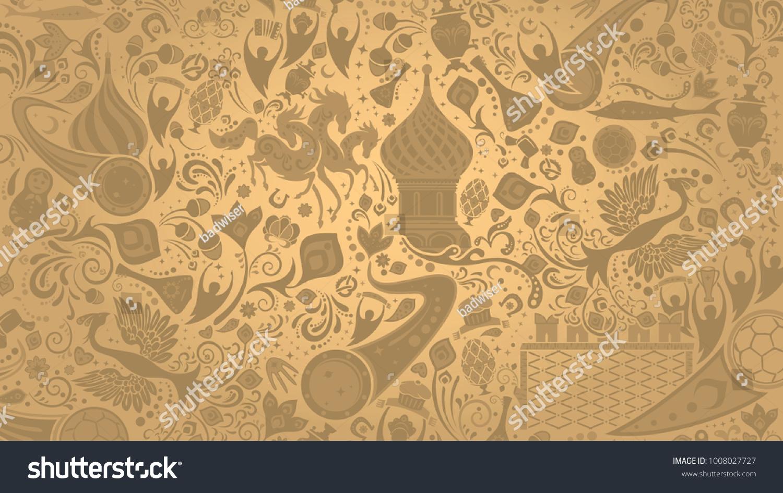 russian gold wallpaper 169 aspect ratio のベクター画像素材