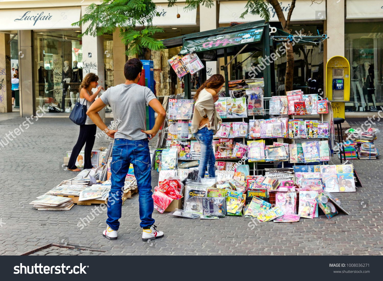 Outdoor Press Kiosk Athens Greece September Stock Photo (Edit Now