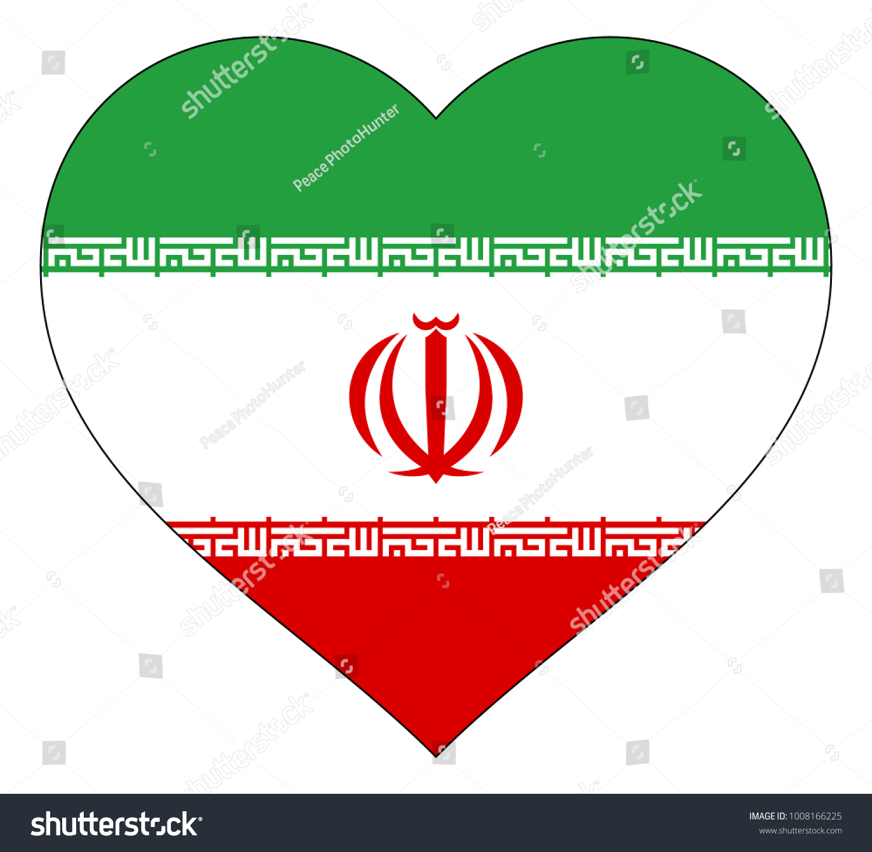 Iran flag heart vector illustration sign stock vector 1008166225 iran flag in heart vector illustration sign flag of iran in the shape of heart buycottarizona Choice Image