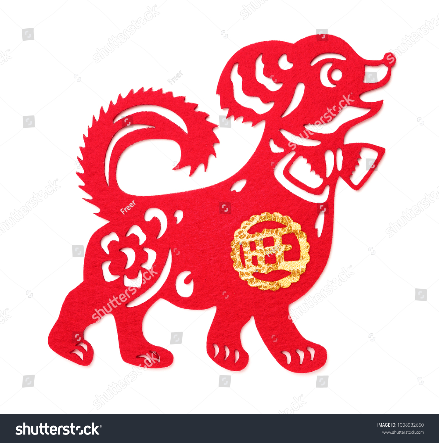 Non Woven Fabric Dog As A Symbol Of Chinese New Year Of The Dog 2018