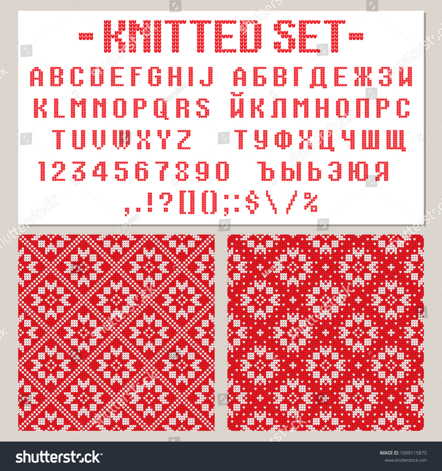 Knitted Vector Alphabet Latin Cyrillic Letters Stock Vector ...