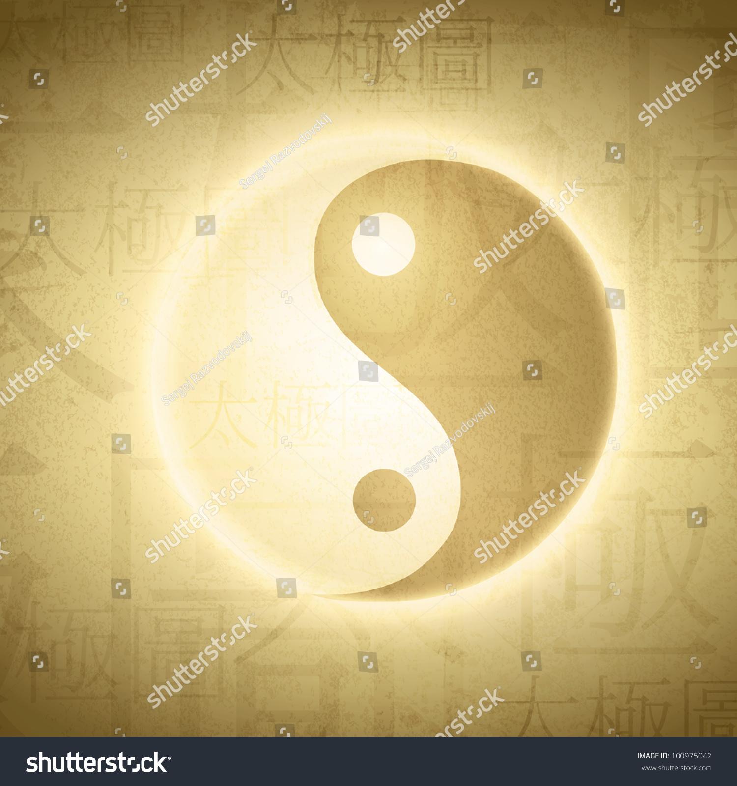 The yin yang school essay