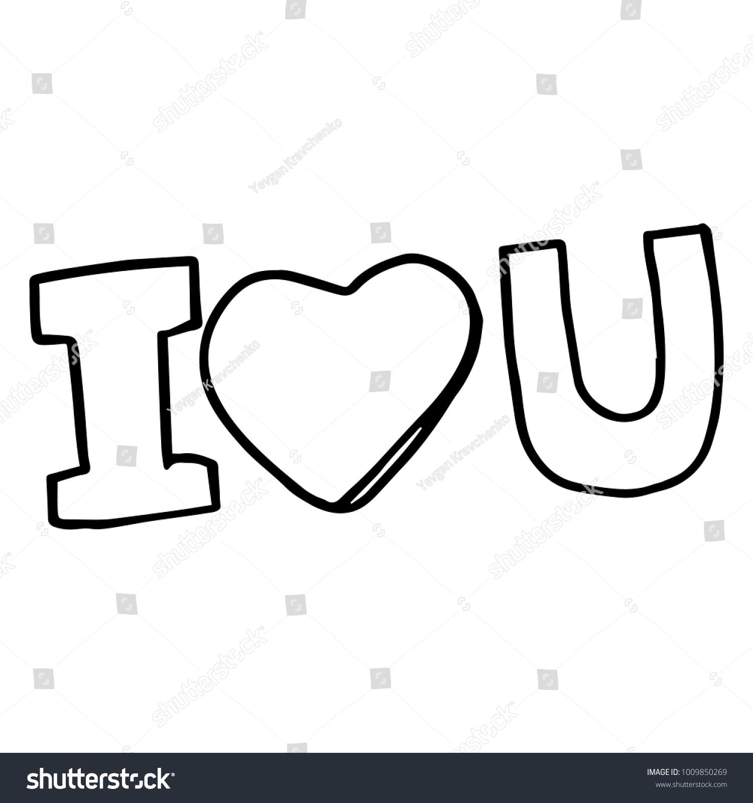 Inscription I Love U Vector Valentines Stock Vector Hd Royalty Free
