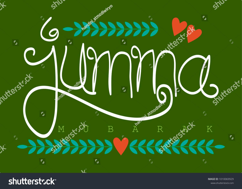 Jumma Mubarak Hand Lettering Calligraphy Stock Vector Royalty Free